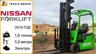 Электрический вилочный погрузчик MITSUBISHI FB16NT,  продажа в Украине
