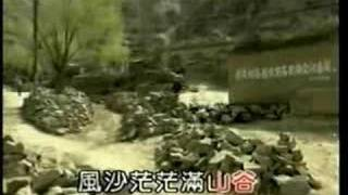LI Na: Xin Tian You(信天游)