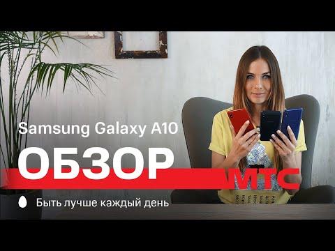 МТС | Обзор | Samsung Galaxy A10