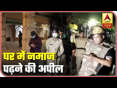 Aligarh Police Ask