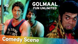 Golmaal Fun Unlimited - Arshad Warsi - Tusshar Kapoor - Hit Comedy Scene - Shemaroo Bollywood Comedy