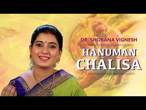 Hanuman Chalisa by Dr. Shobana Vignesh