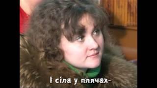 Освея (2 часть) фильм Виктора Ушака