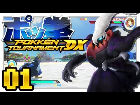 Pokken Tournament DX - How Do I Special?! - Part 1 - Team Battle