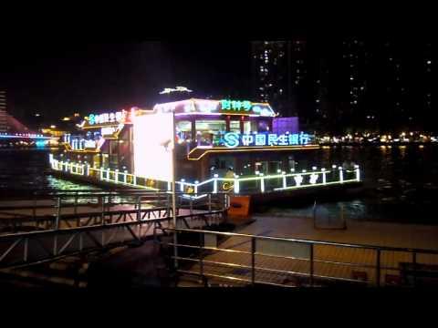 Pearl River Guangzhou China