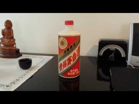 Vintage Moutai Maotai Chinese Liquor / Wine for sale - very old, date currently unknown