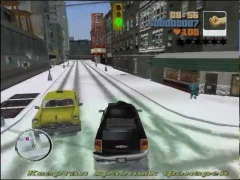Grand Theft Auto 3: Snow City 1 (часть)