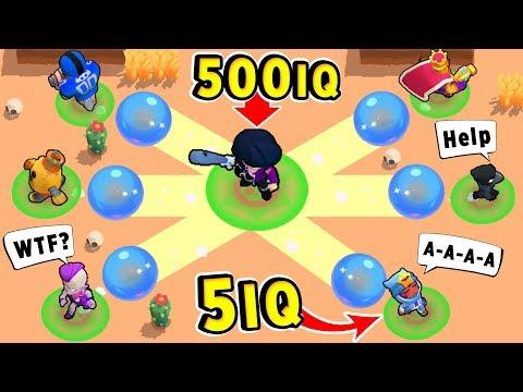 Биби 500 IQ vs НУБ 5 IQ !! Смешные Моменты Brawl Stars #34