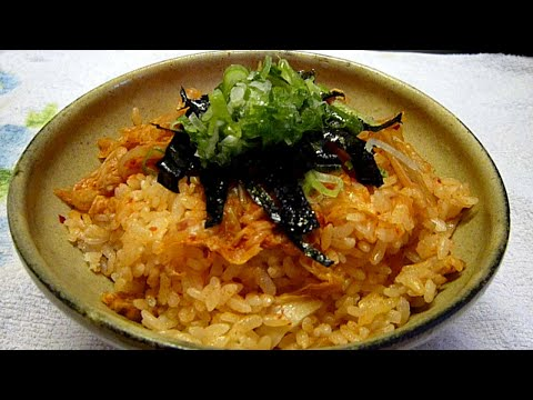 kimchi-cooked-rice簡単旨い!キムチの炚き込みご飯-炚飯器・簡単アレンジ料理レシピ-作゚方