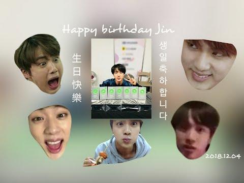 2018.12.04_Jin Happybirthday_生日快樂_以前到現在_Eat Jin
