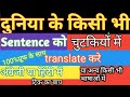 Newspaper Article English to Hindi Translation| Vocabulary Words English Learn with Meaning in Hindi