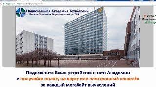 Как заработать 40000 рублей в месяц Подарок Друга проект который реально платит проверил сам