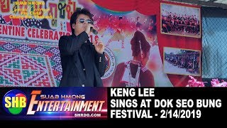 SUAB HMONG ENTERTAINMENT: Keng Lee sings at Paj Haum Tsav Festival at Phu Chifa, Thailand