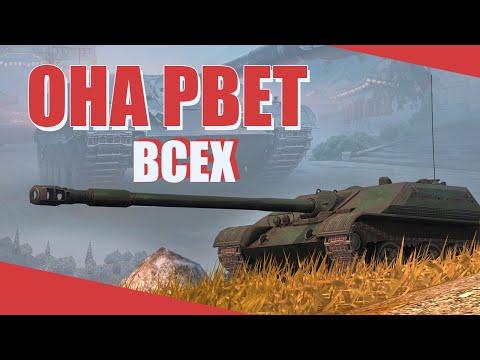 САМАЯ ИМБОВАЯ ПТ-CАУ WZ-120-1G FT // WoT Blitz