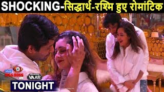 Biggboss 13, Siddharth shukla Rashmi desai romantic scene in bb house, shocking twist for fans