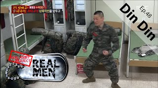 real men 진짜 사나이 dindinimitate hyeris act charming hyeri insulted 20160124