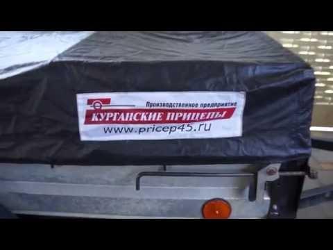 Прицеп для легкового авто Курганского завода Крепыш