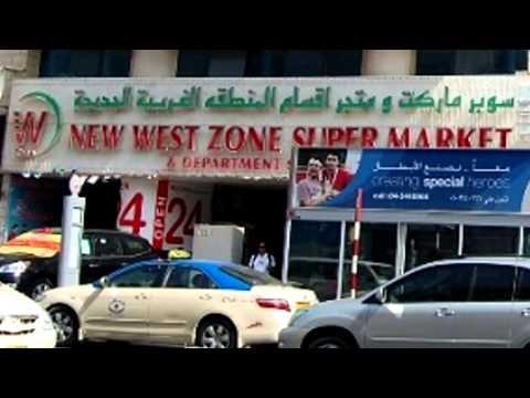 AL HUDAIBA STREET VIDEO, AL SATWA, DUBAI, UNITED ARAB EMIRATES