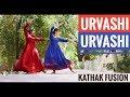 Kathak dance cover on urvashi urvashi vishaka saraf mp3