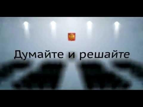 видео: Правовая культура 1