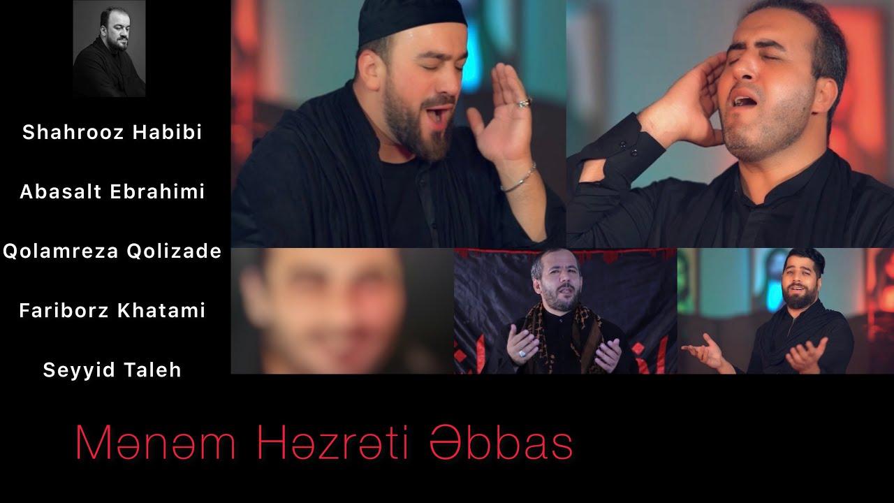 Seyyid Taleh - Hara gedirsen ay baba / Qoyun qilim namazimi - Qedimi mersiyyeler / 2021