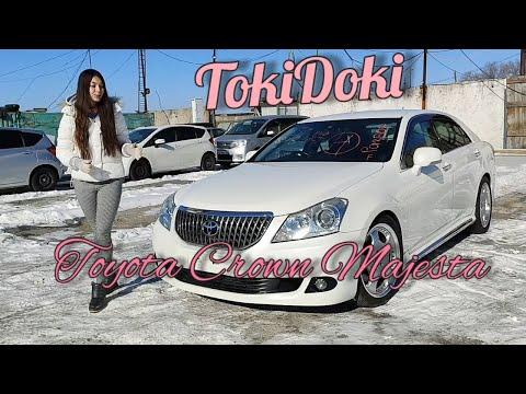 Авто конструктор из Японии  - Toyota Crown Majesta