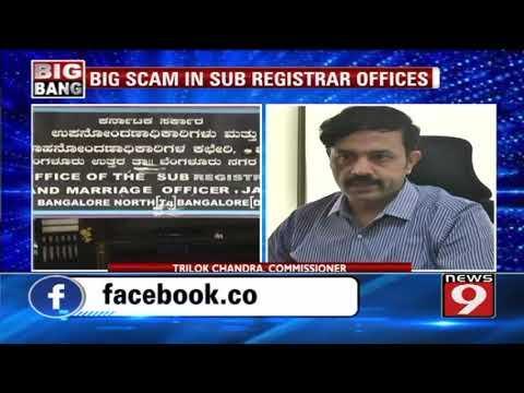Big Scam In Sub Registrar  Offices