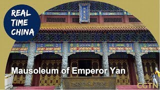 Live: 'Real Time China' – Mausoleum of Emperor Yan 探访炎帝陵