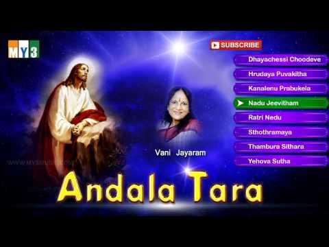 Jesus Songs || Andhala Thaara Jukebox || Latest New Telugu Christian Songs