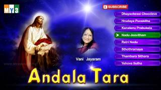 Jesus Songs || Andhala Thaara Jukebox || Latest New Telugu Christian Songs