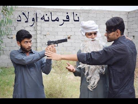 Naafarmana Aulaad - Society Winners - Pashto New Video 2018 - pashto funny