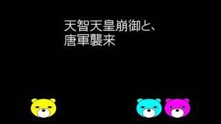 誰が日本人に漢字の読みを教えたか」 第17回です。 壬申の乱の直前に、...
