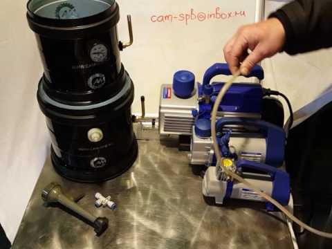 Обзор вакуумных насосов для дегазации и литья.