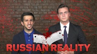 Побег из России / Russian Reality Investigation