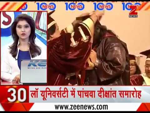 Nation Anthem un-Islamic, says Bareily Cleric (News 100)