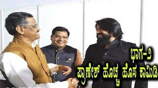 Pranesh Latest Comedy 2020 Part -2  GANGAVATHI PRANESH in tallur Part -2  SANDALWOOD TALKIES