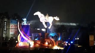 Repeat youtube video 2014台中燈會「飛馬獻瑞」主燈秀彩排