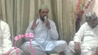 Hum gunagaron ko Sarkar sambhaley hoon gein by Hafiz Muhammad Arshad Naqshbandi