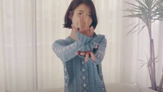 [ENG] Interview with IU