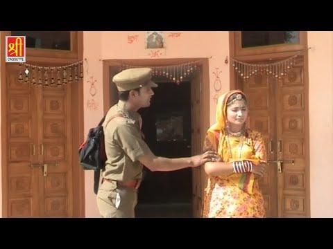 Balam Pardesa Mat Jao | बलम परदेसा मत जाओ | Rajasthani Latest Dj Song #SanwariBai #RajasthanHits