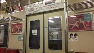 【日立IGBT】福岡市営地下鉄1000N系04編成 走行音・車内 (日新→姪浜)【空港線】
