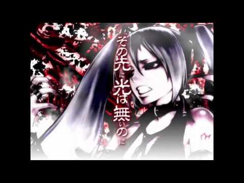 Hatsune Miku- DIARRHEA (instrumental)