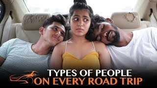 Types Of People On Every Road Trip | Funk You thumbnail