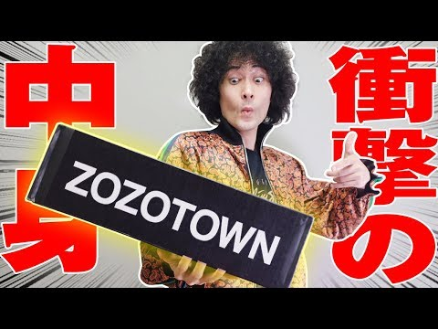 超個性派�ZOZO����定期便頼ん��果www