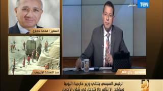 رأي عام | محمد حجازي: لقاء الرئيس السيسي بـ