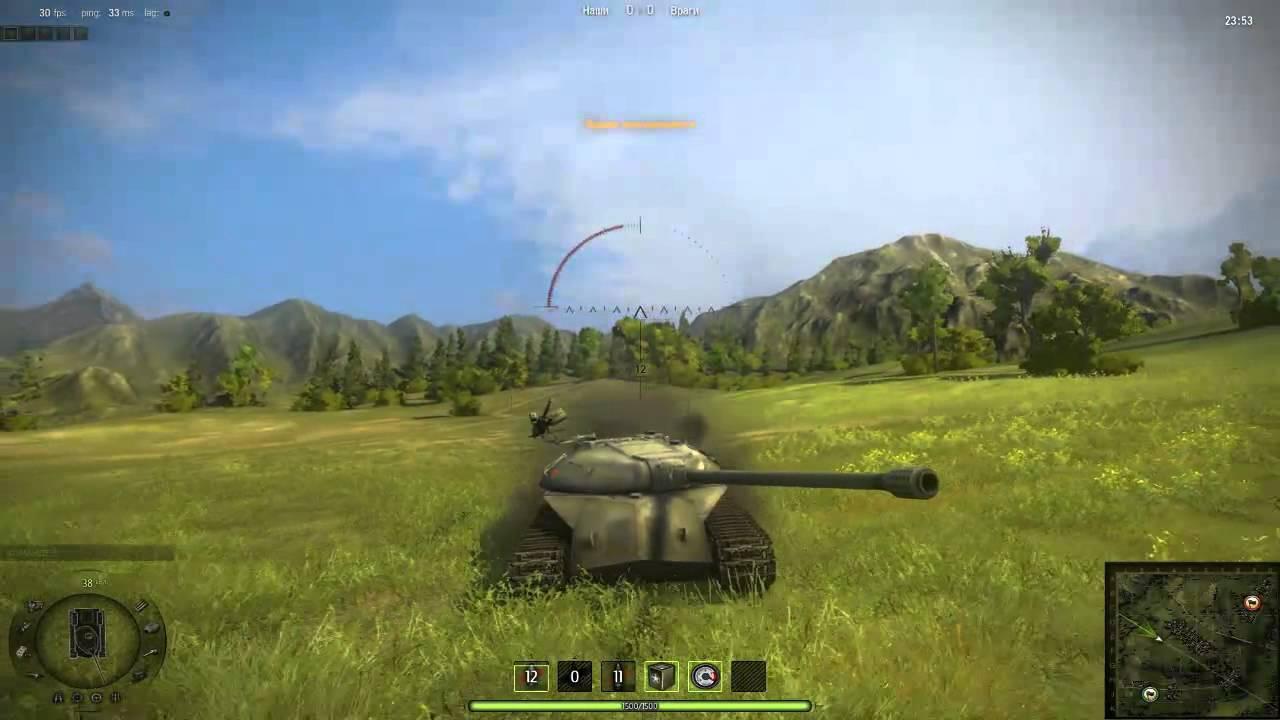 Шкурки ремодинг танков для