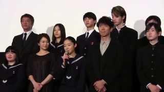 4/11(土)映画「ソロモンの偽証 後編・裁判」初日舞台挨拶で卒業式!