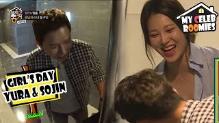 Video [My Celeb Roomies - YURA & SOJIN] Uncle Minjong Becomes Her Roommate Again! 20170825 download MP3, 3GP, MP4, WEBM, AVI, FLV November 2018