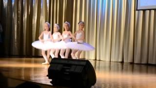 Танец маленьких лебедей Абдулино 26 февраля