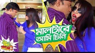 বরিশাল টিভি - চরম হাসির ভিডিও।